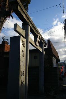 sukagawajoshi
