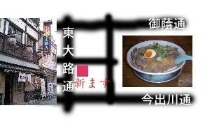 shinmasu.jpg